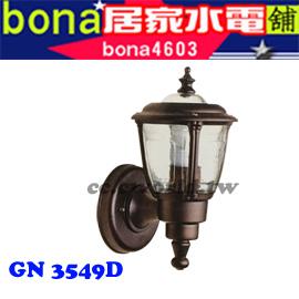 GN 3549D