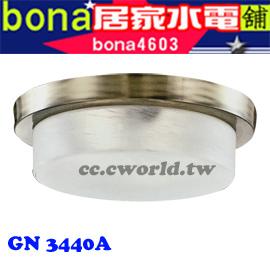 GN 3440A