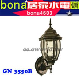 GN 3550B