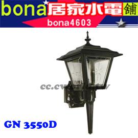 GN 3550D