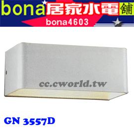 GN 3557D