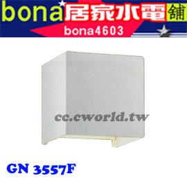 GN 3557F