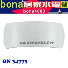 GN 34773