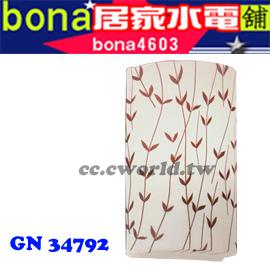 GN 34792