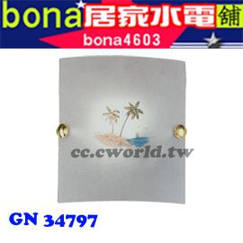 GN 34797