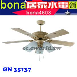 GN 35137