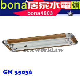 GN 35036