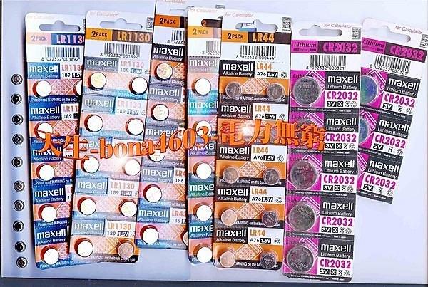MAXELL水銀電池系列 LR41,LR43,LR44,LR1130整排10顆全新 (2).jpg