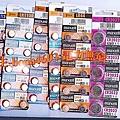 MAXELL水銀電池系列 LR41,LR43,LR44,LR1130整排10顆全新