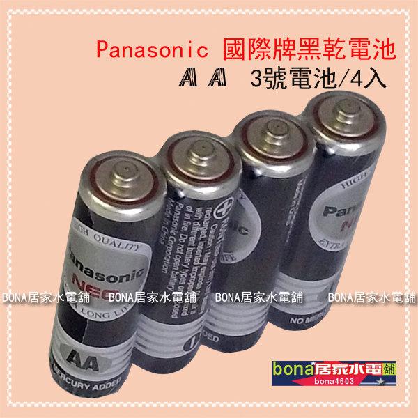 國際牌3號電池