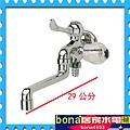 洗衣機廚房自由栓雙口撥式雙用龍頭.jpg