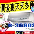 R-3680.jpg