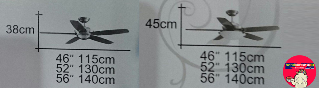 吊扇高度38 、45公分