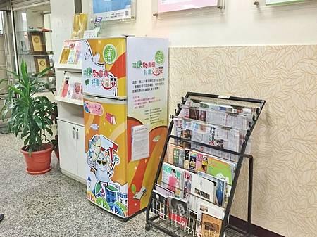 廢棄冰箱回收再利用 變行動書櫃2.jpg