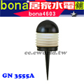 GN 3555A.jpg