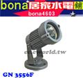 GN 3556F.jpg
