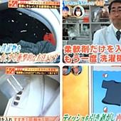 洗衣服忘記拿出衛生紙…達人曝妙招 5分鐘屑屑全清除!3.jpg