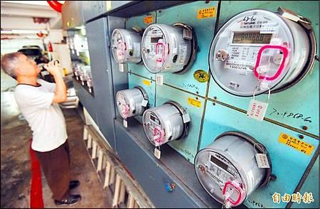電價漲不漲 最晚3月中決定.jpg