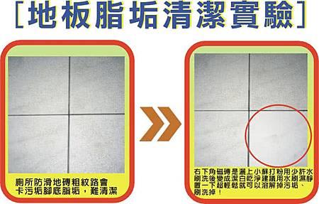 食品級蘇打粉用途5.jpg