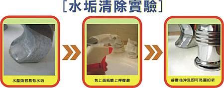 食品級檸檬酸用途.jpg