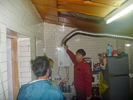 冬天到了,熱水不夠熱,該如何選購熱水器?3.jpg