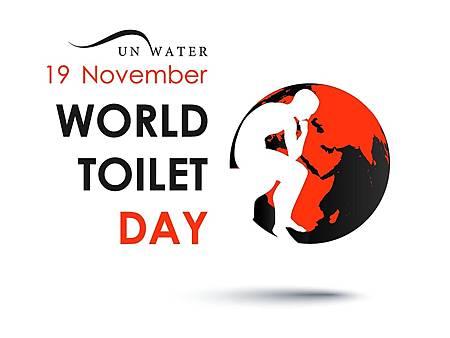 你知道今天1119是世界廁所日嗎?.jpg