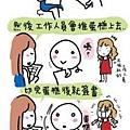 0815-生日破梗記02