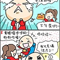 KFC彎彎心情圖文第1篇