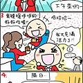 KFC彎彎心情圖文第1篇02