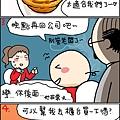 KFC彎彎心情圖文第2篇02