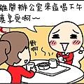KFC彎彎心情圖文第2篇01