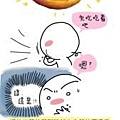 KFC彎彎心情圖文新口味試吃02