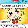 KFC彎彎心情圖文第3篇02