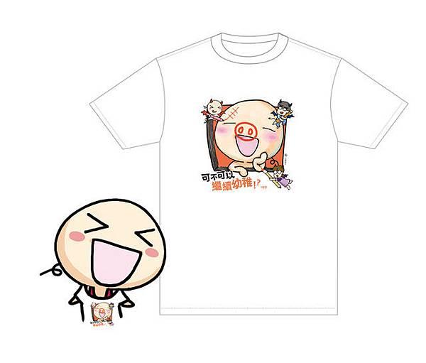 wan-t-shirt