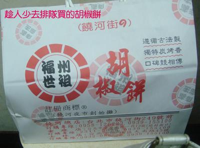 DSC03487 copy