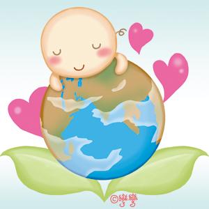 [心情]愛地球
