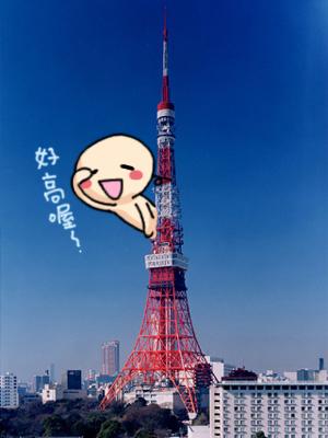 用於時報旅遊-東京鐵塔.jpg