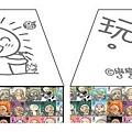 彎彎萬用卡名片盒(2)_70元
