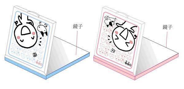 彎彎方鏡(中)(2)_60元