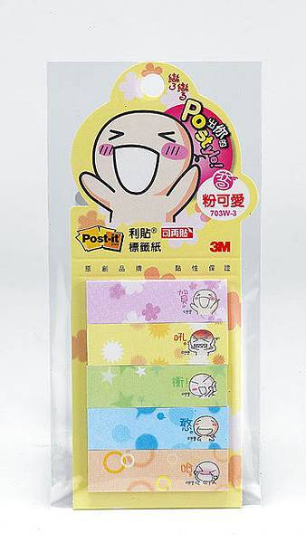 彎彎標籤紙-粉可愛_50元