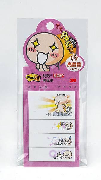 彎彎標籤紙-亮晶晶_50元