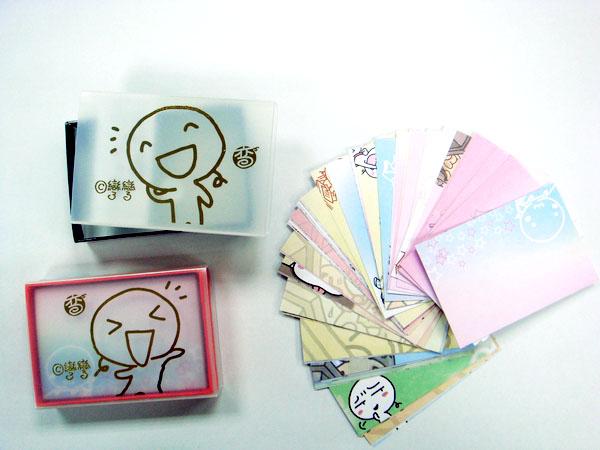 彎彎萬用卡名片盒_70元
