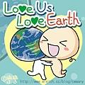 愛地球(msn版)