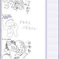 2004/07/07 元跟我要網站