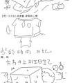 1203-方方日記