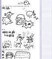 2005/05/04 苦澀的青春