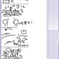 2005/05/06 週末找咖玩CS