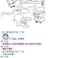 MSN_060629--狗的大逃殺.gif