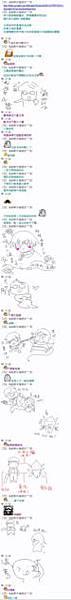 060616--宮崎二代目的第一次