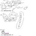 060719--新.浦島物語